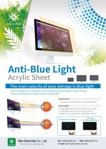 Chochen - Anti-Blue Light Acrylic Sheet
