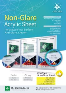 Chochen - Non-Glare Acrylic Sheet